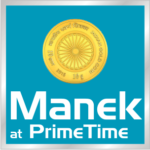 Manek at PrimeTime Financial Planning Logo